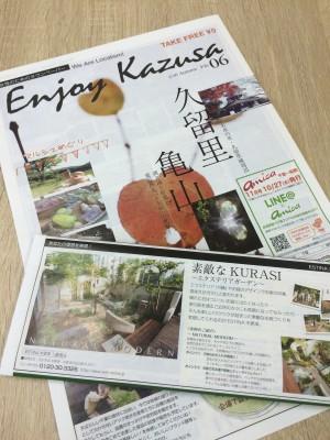 Enjoy Kazusa