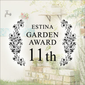ESTINA GARDEN AWARD 11th